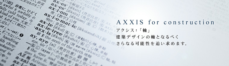 AXXIS for construction